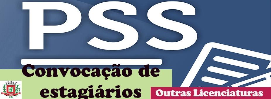 PSS Estagiários: Prefeitura convoca mais seis candidatos selecionados